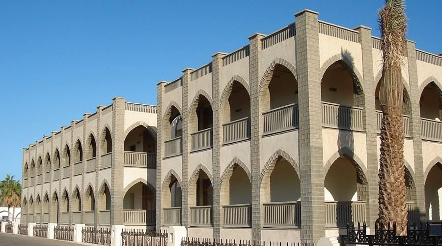 Bảo tàng Dar Al Athar Al Islamiyyah