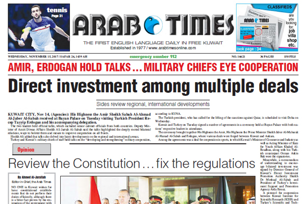 The Times Kuwait