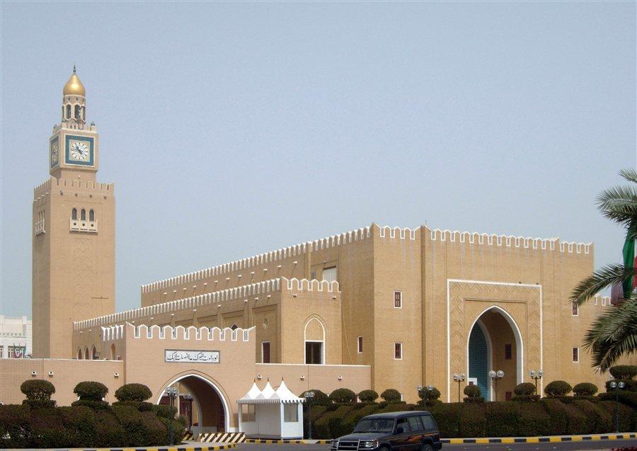 Bảo tàng Quốc gia Kuwait