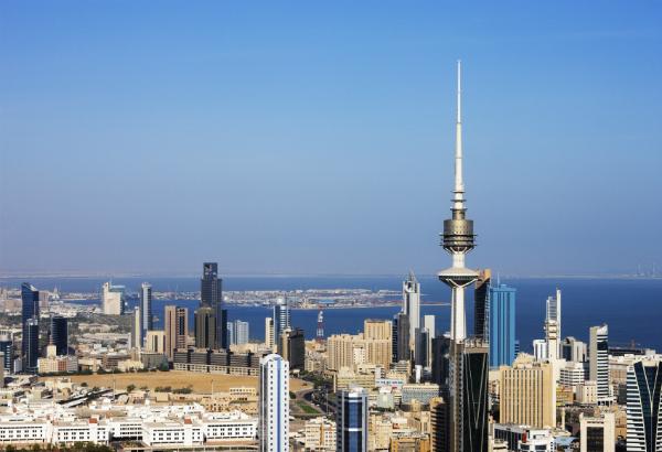 Giấy phép cư trú tại Kuwait