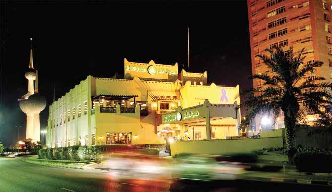 Nhà hàng Mais Alghanim