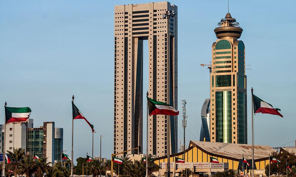 Nhà nước Kuwait