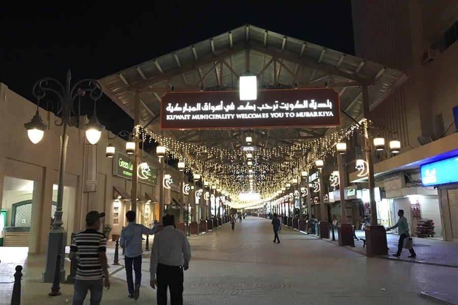 Phố đêm tại kuwait