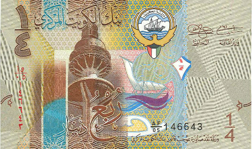 Tiền giấy Dinar Kuwait