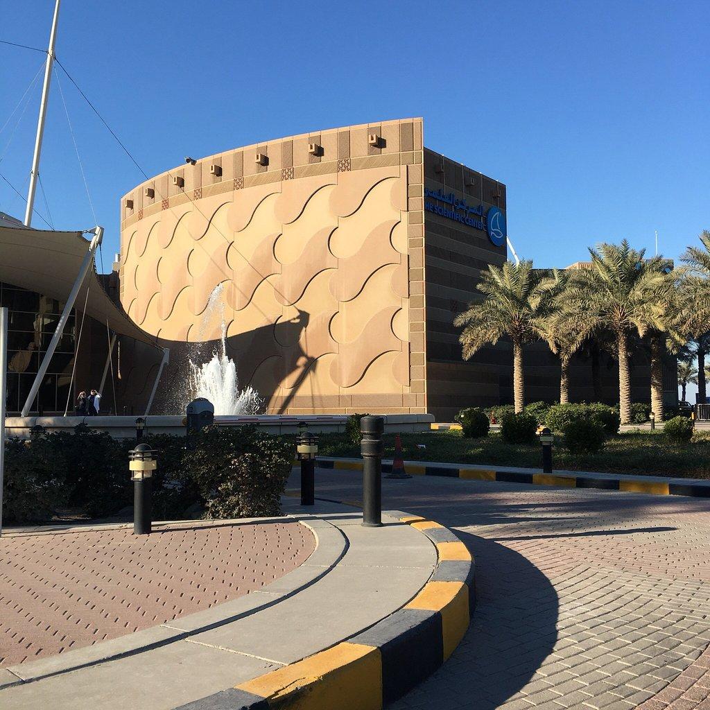 Trung tâm khoa học kuwait