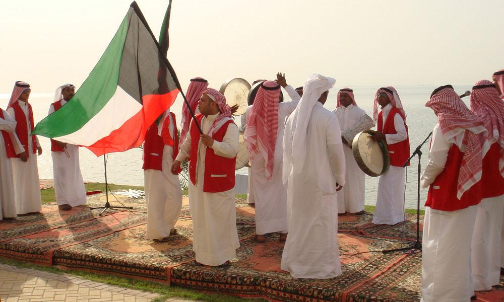 Văn hóa Kuwait